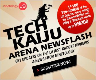 tech_kaiju_banner