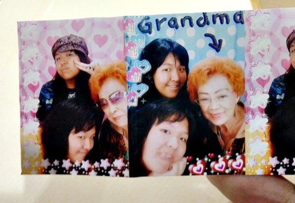 neoprints-grandma