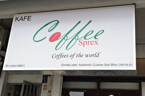 coffee-sprex (1)