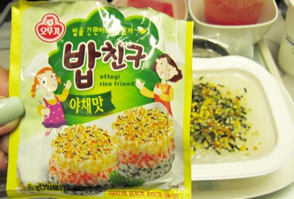 seoul-koreanair (24)